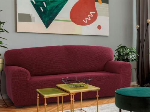 Funda sofá SuperElástica NIAGARA